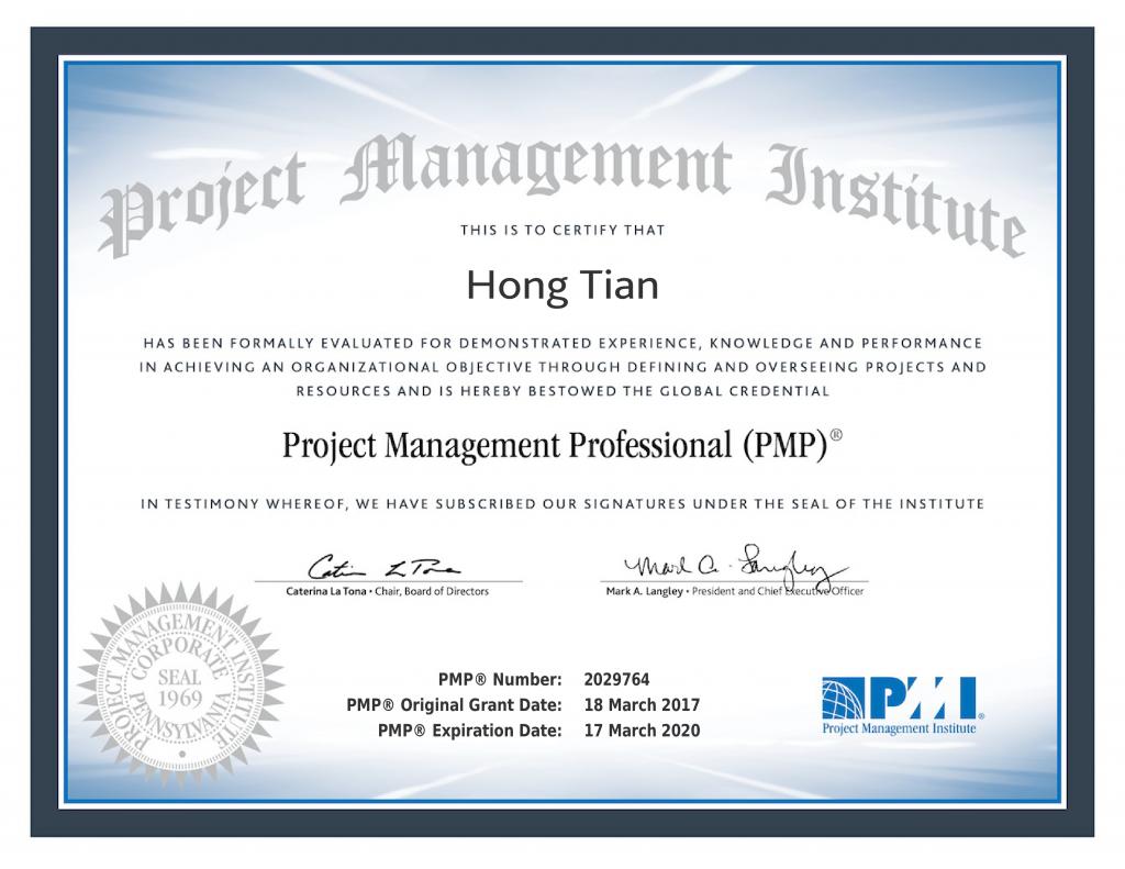 田鸿的PMP证书